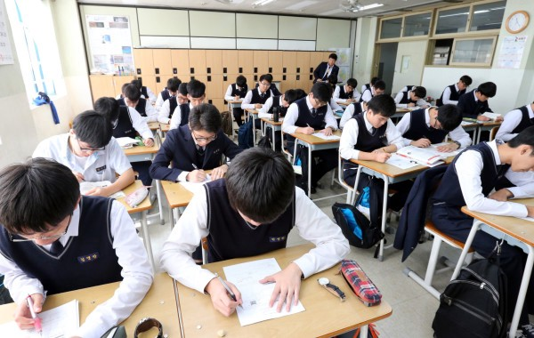 South Korean Students Take A Really Important Test!